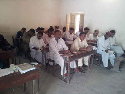 Integration into DRR, Shikarpur