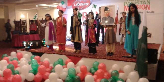 Global Hand Washing Day 2012 – Islamabad